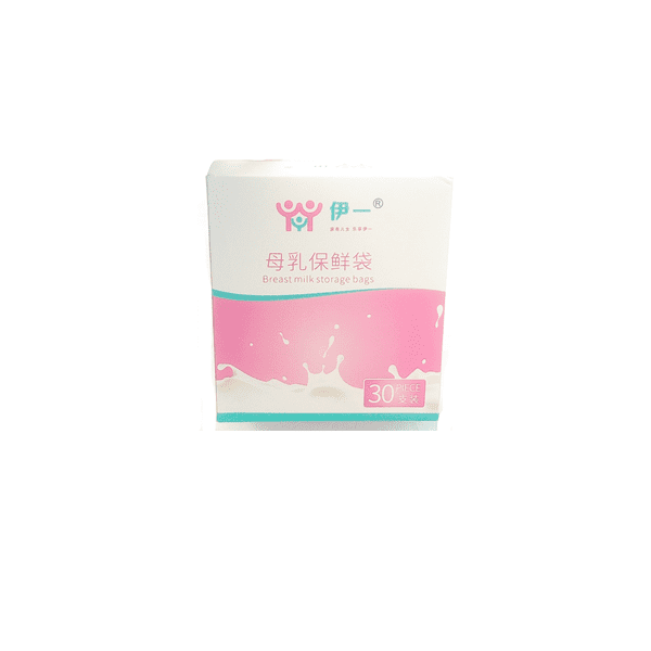 Intelligent Breast Milk Storage Bag: 30 Count (RH30)